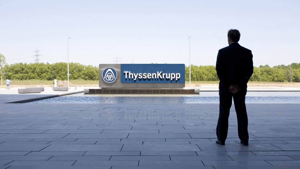 Thyssen Krupp Quartier Essen